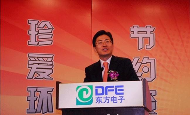 """2017年""""东方电子杯""""有奖征文活动启事"""