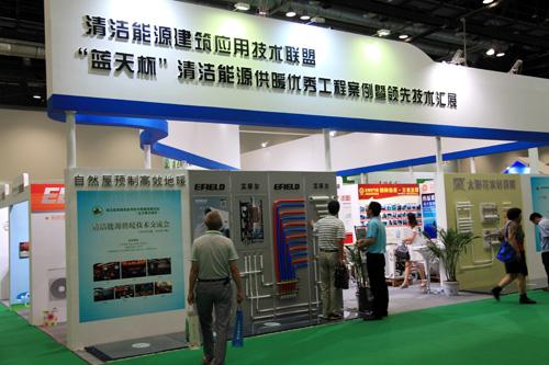中国最大建筑节能展开幕