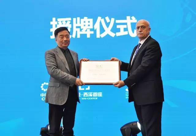 """中国节能打造全国首个""""可持续社区国际交流实践基地"""""""