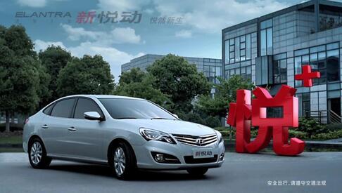 北京现代全新悦动作为一款为中国市场推出的全新车型,它的设计